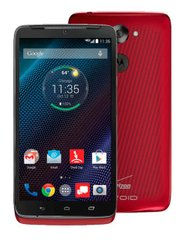 Motorola Droid Turbo 32Gb Metallic; Motorola; SP0038; Motorola Droid